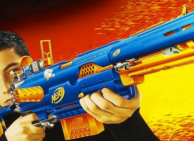 fusil sniper nerf